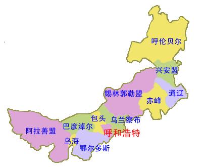 南京到内蒙古物流专线_南京至内蒙古物流公司025-85324249
